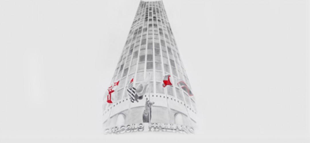 Edificio Italia|